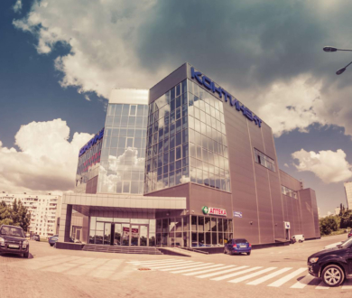 Kharkiv Office Spryker